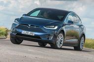 Tesla Model X Long Range 2019 UK first drive review - hero front