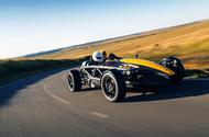 Ariel Atom - tracking front