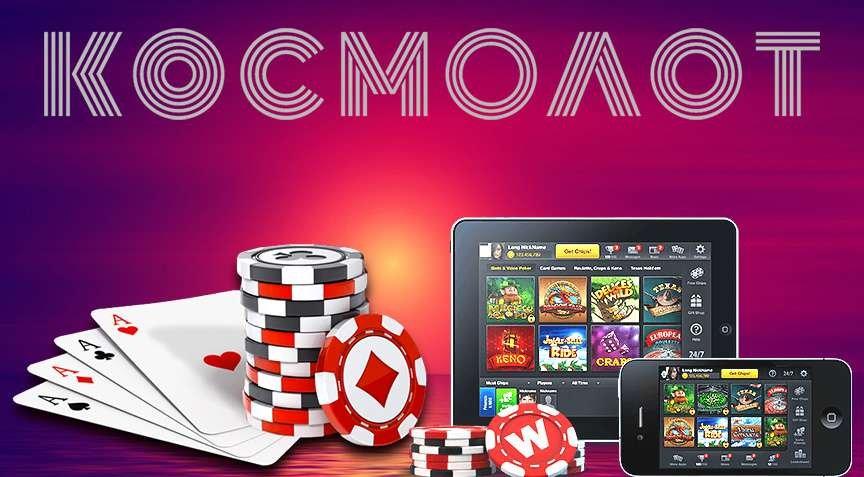 Казино онлайн система покер совет онлайн